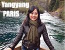Yangyang hot escort
